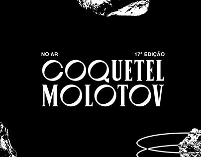 No Ar Coquetel Molotov 2021