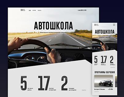 Mobile website for driving school