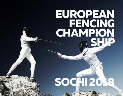 European Fencing Championship