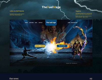 Redesign of the Gaming Website TheDuelMage