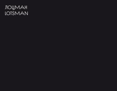 Display font: Lotsman-A