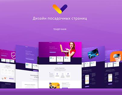 Tender-bank.ru