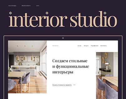 Interior Studio - Лендинг для студии дизайна интерьеров