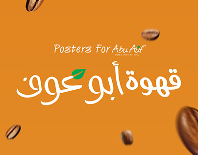 Abu Auf Posters (Unofficial)