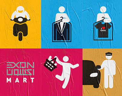 Exon Brand identity