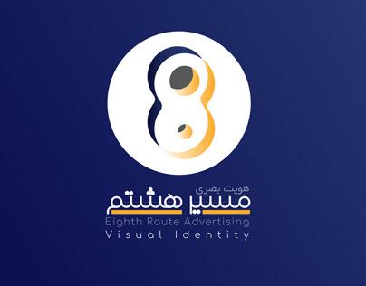 8th Route Visual Identity