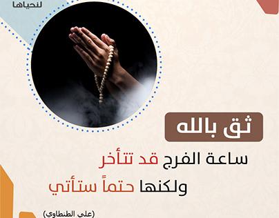Graphic Design| lnahyaha