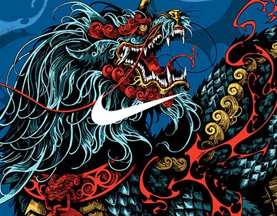 Nike Beijing 99