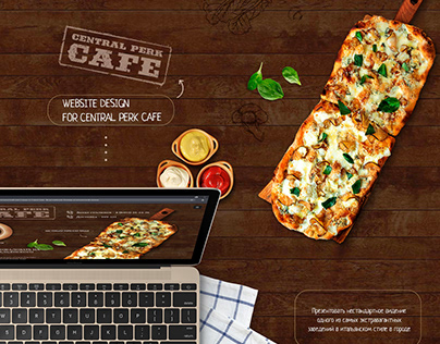 Website design for Central Perk Cafe