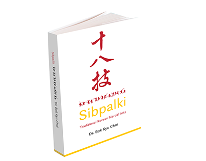 Sibpalki book cover design