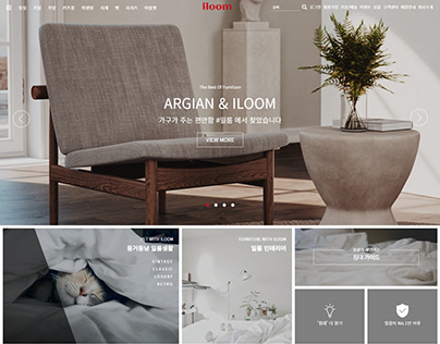 web design & publishing page renewal