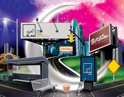 Elan Qatar Ramadan Greeting