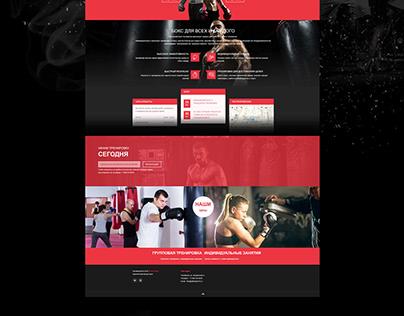 Web site boxing