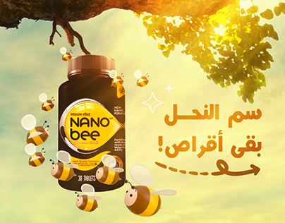 Nano bee Venom Supplement - Social Media Marketing