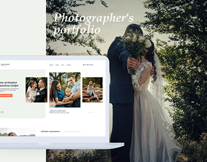 Website for the photographer