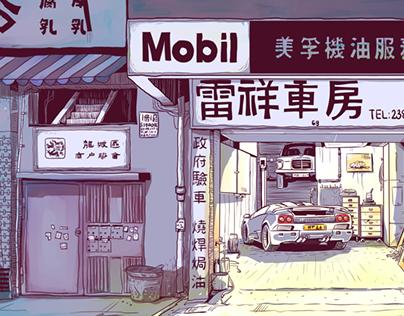 Hong Kong street garage - Jota