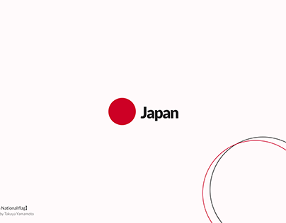 Japan - Fantasy Branding