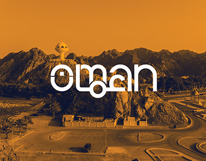 Oman National Logo 2020