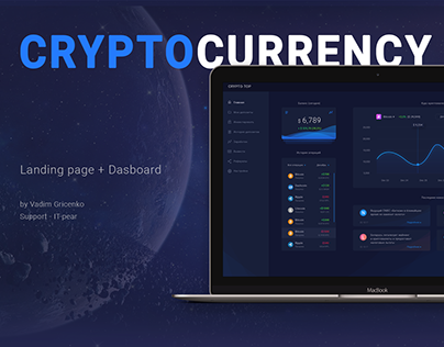 Cryptocurrency | Crypto -top