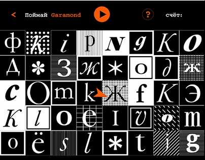 Play with fonts