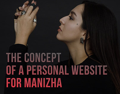 Personal website for the singer Manizha