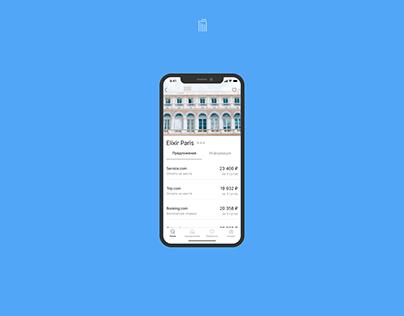 Service — Mobile App ui/ux