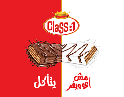 Class One ( Packaging Designs + Social Media Designs )