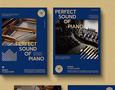 WAYCOMM PIANO BRANDING