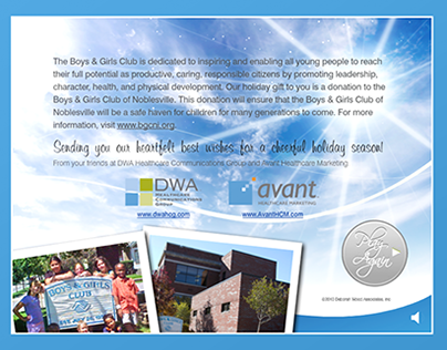 DWA Holiday eCard