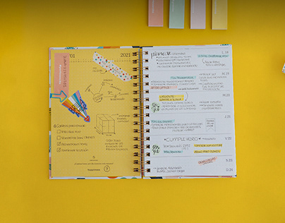 _2021 planner collection