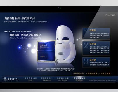 30th anniversary of Shiseido Revital