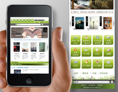 Books Mobile Web