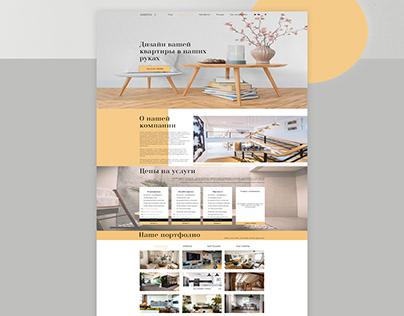 landing Page. Interior design