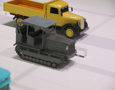 Isuzu Plaza: Scale Model Project