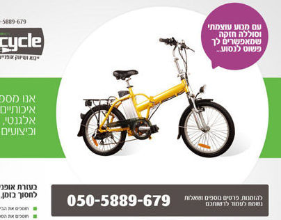 Becycle landing page design