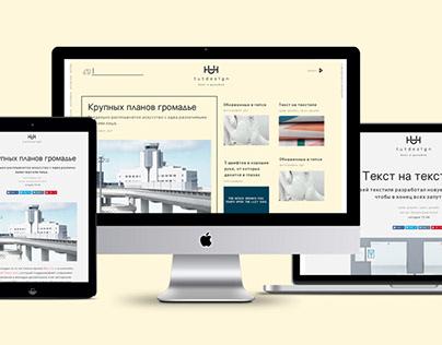 Web-design for an online magazine