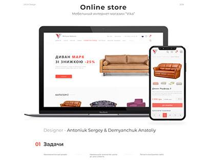 Online store for futniture. E-commerce. Магазин мебель