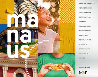 Aniversário de Manaus - Mene&Portella