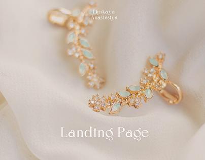 Jewelry Studio| Landing Page