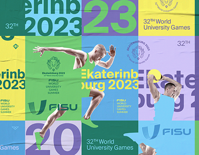 32 World Summer University Games 2023 / Design concept