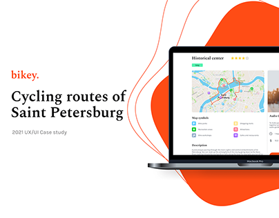 Concept of Service for Cycling Routes - UX/UI Case
