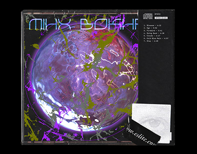 MIHX COVER