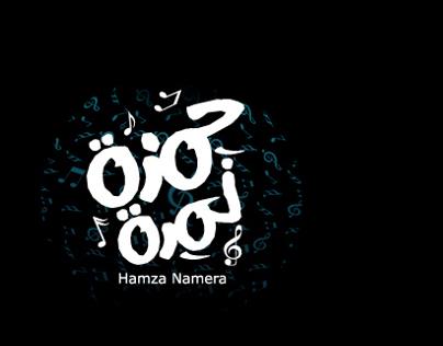 Hamza Namera