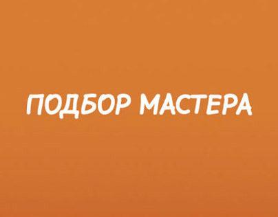 web-site redesign
