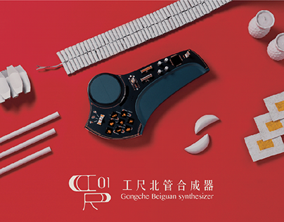 Gongche-01 | 工尺-01 | Taiwanese style synthesizer
