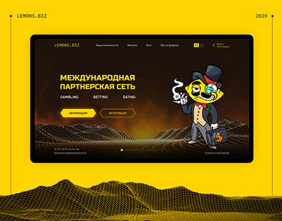 Lemons.biz UI/Develop