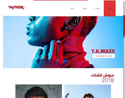 T.K.MAXX