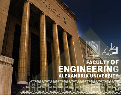 Faculty of Engineering - Alexandria University