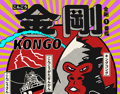 The kongo package