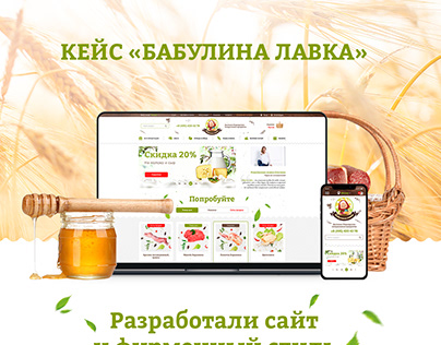 Eco internet shop
